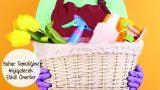 Kolları Sıvıyoruz: Bahar Temizliği İçin 5 Pratik İpucu!