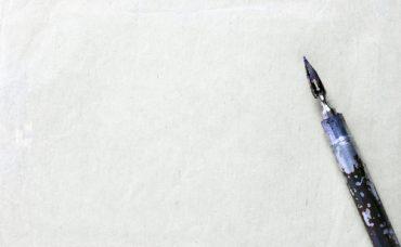 Ciltteki Mürekkep Lekesi Nasıl Çıkarılır?