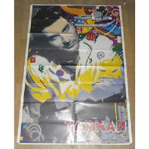 90'lar eşyaları posterler
