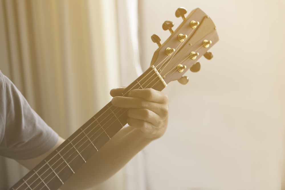 gitar_çalmak