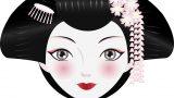 Yalnız Benim İçin Bak Çekik Çekik: Japonların Mucize Güzellik Sırları!