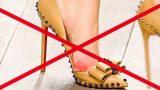 Ayağınızı Vuran Favori Ayakkabınız Artık Eziyet Olmasın: Ayak Dostu 6 İpucu!